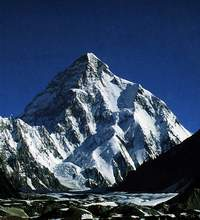 Around K2 via Hushe Trek